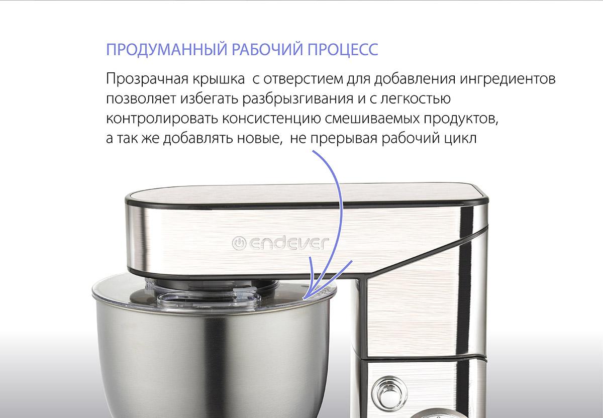 ENDEVER Sigma-17 Красноярск